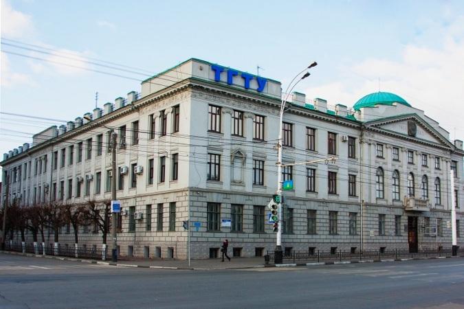 جامعة تامبوف التقنية الحكومية
