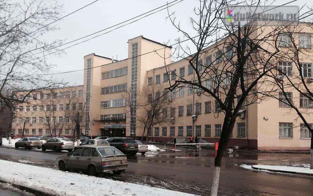 جامعة موسكو التقنية للاتصالات والمعلوماتية