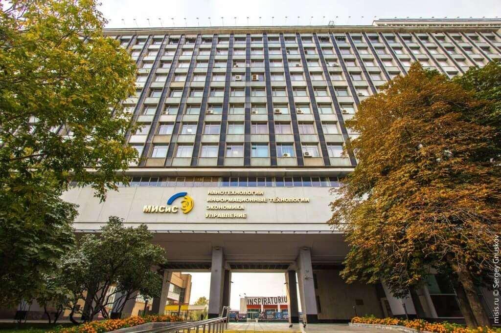 الجامعة القومية للبحوث التكنولوجية ميسيس