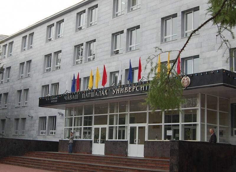 Chuvash State University