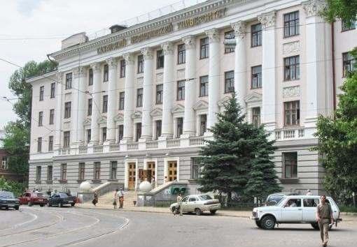 Kazan State Medical University