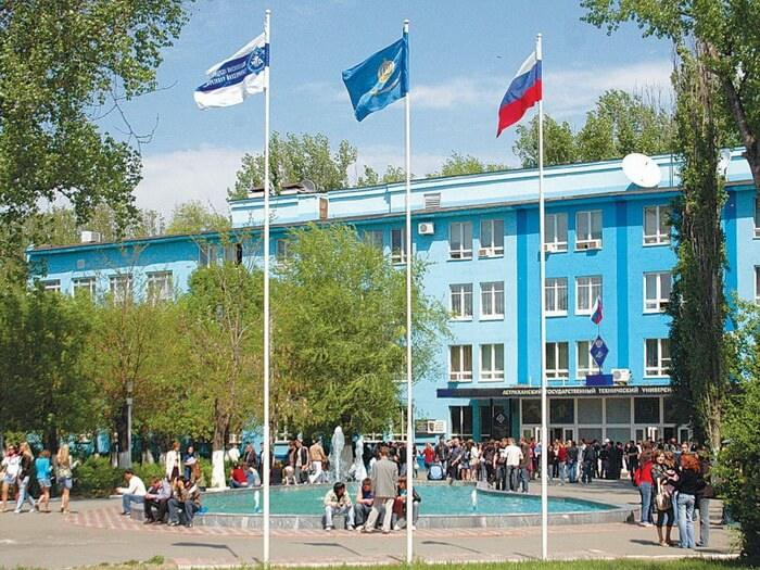 University-Astrakhan-technical-government