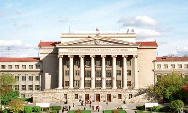 جامعة أورال الفيدرالية