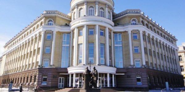 جامعة ساراتوف التقنية الحكومية باسم غاغارين