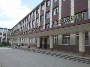 تكاليف جامعة داغستان الحكومية الطبية