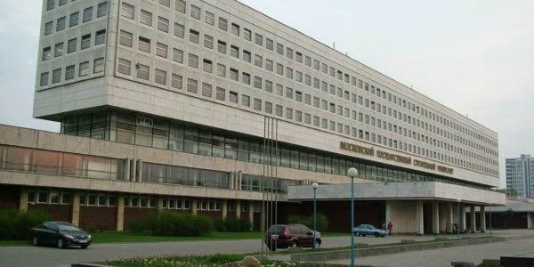 جامعة موسكو الحكومية للبناء