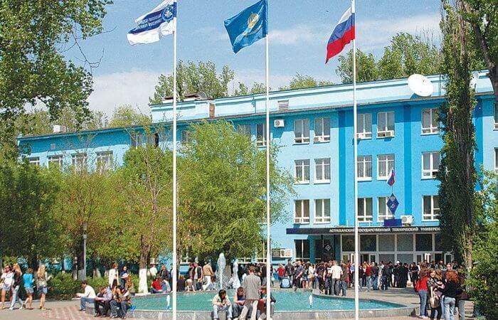 University-Astrakhan-technical-government