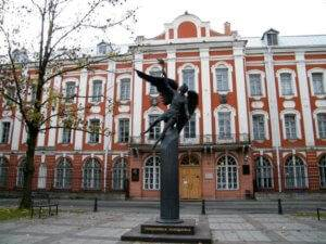 University-Sankt-Petersburg-government