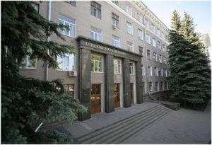 University-Tula-government