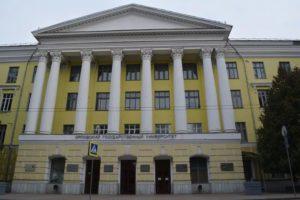 جامعة اوريول الحكومية