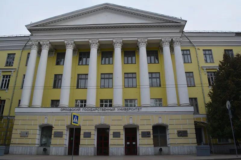 Oryol State University