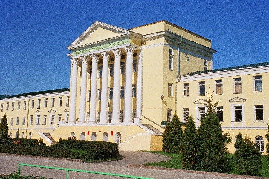 جامعة فورونيج الحكومية التقنية
