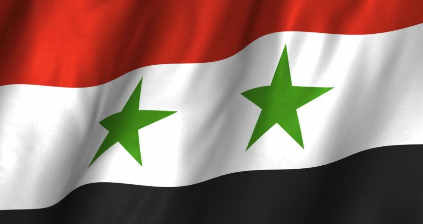 الجامعات المعترف بها ي سوريا