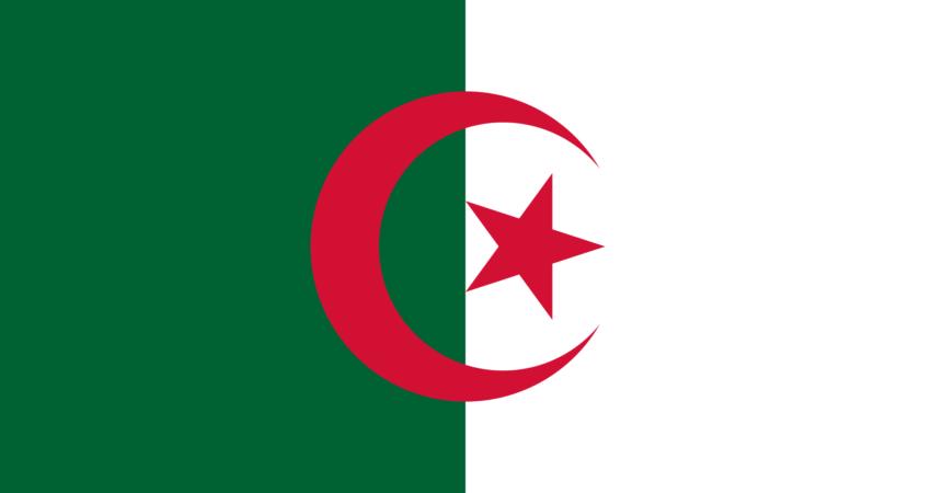 الجامعات المعترف بها في الجزائر