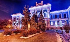 Northern Trans-Ural State Agricultural University
