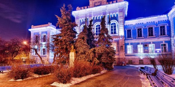 Northern Trans-Ural State Agricultural University