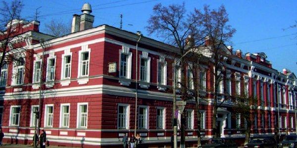 جامعة بيرم الطبية الحكومية بإسم فاغنر