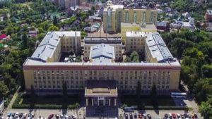 Voronezh State University-1