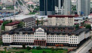 جامعة الشيشان الحكومية