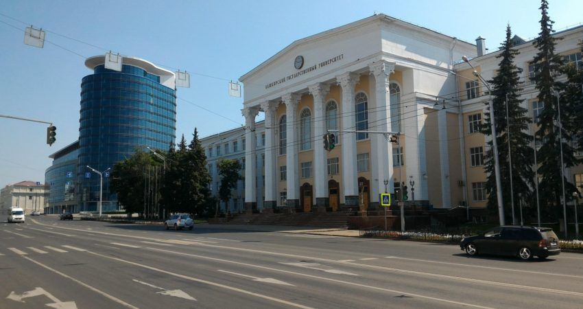 جامعة باشكيريا الحكومية الطبية