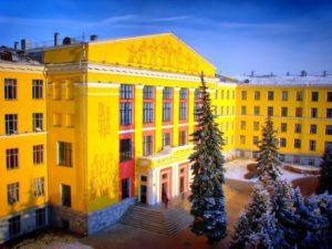 Ufa State Petroleum Technological University